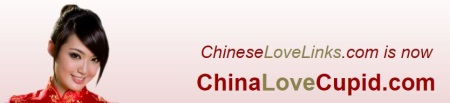 chineselovelinks