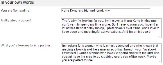 hong kong cupid in your own words