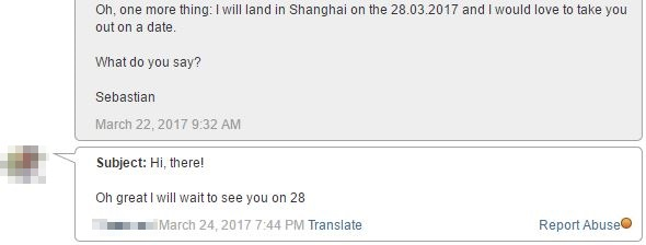 message from beautiful Shanghai girl