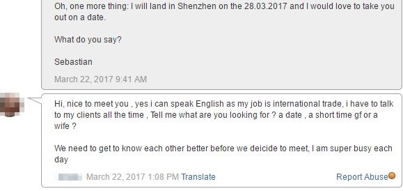 message from shenzhen girl