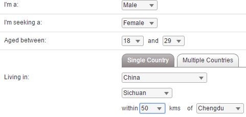 search on chinese dating site